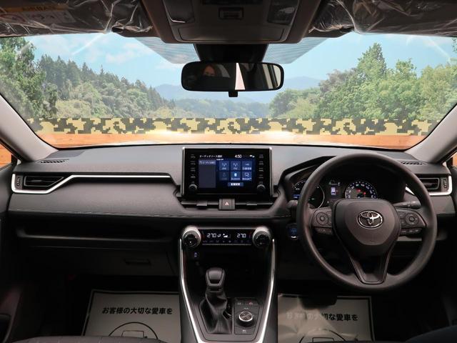 ハイブリッドX 9型ディスプレイオーディオ 4WD バックガイドモニター セーフティセンス ブラインドスポットモニター リアクロストラフィックブレーキ インテリジェントコーナーセンサー/誤発進抑制 オートハイビーム(2枚目)