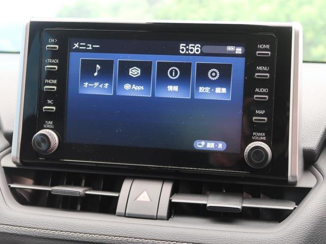 ハイブリッドX 9型ディスプレイオーディオ 4WD バックガイドモニター セーフティセンス ブラインドスポットモニター リアクロストラフィックブレーキ インテリジェントコーナーセンサー/誤発進抑制 オートハイビーム(32枚目)