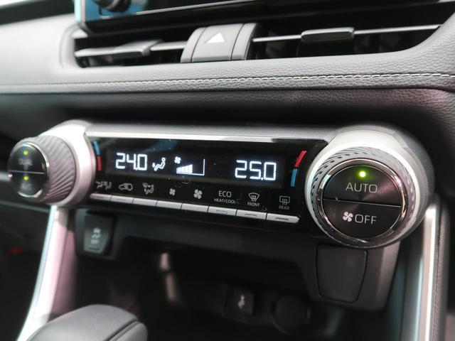ハイブリッドX 9型ディスプレイオーディオ 4WD バックガイドモニター セーフティセンス ブラインドスポットモニター リアクロストラフィックブレーキ インテリジェントコーナーセンサー/誤発進抑制 オートハイビーム(34枚目)