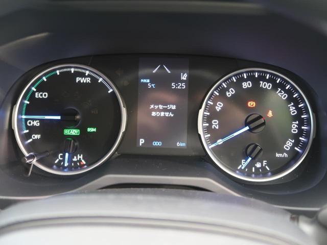 ハイブリッドX 9型ディスプレイオーディオ 4WD バックガイドモニター セーフティセンス ブラインドスポットモニター リアクロストラフィックブレーキ インテリジェントコーナーセンサー/誤発進抑制 オートハイビーム(37枚目)