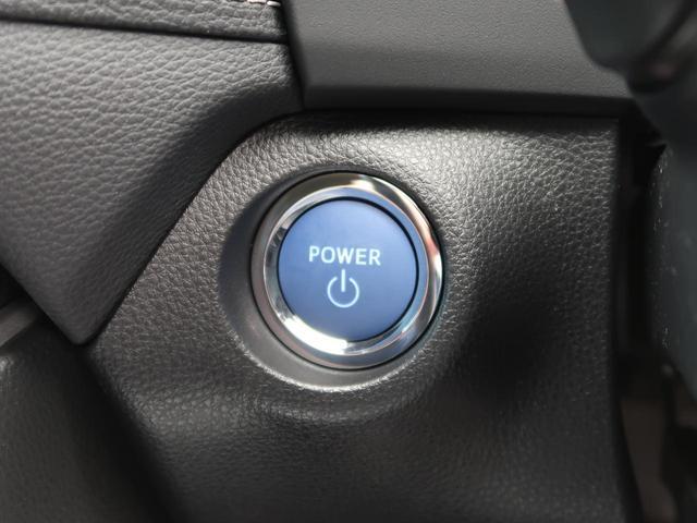 ハイブリッドX 9型ディスプレイオーディオ 4WD バックガイドモニター セーフティセンス ブラインドスポットモニター リアクロストラフィックブレーキ インテリジェントコーナーセンサー/誤発進抑制 オートハイビーム(43枚目)