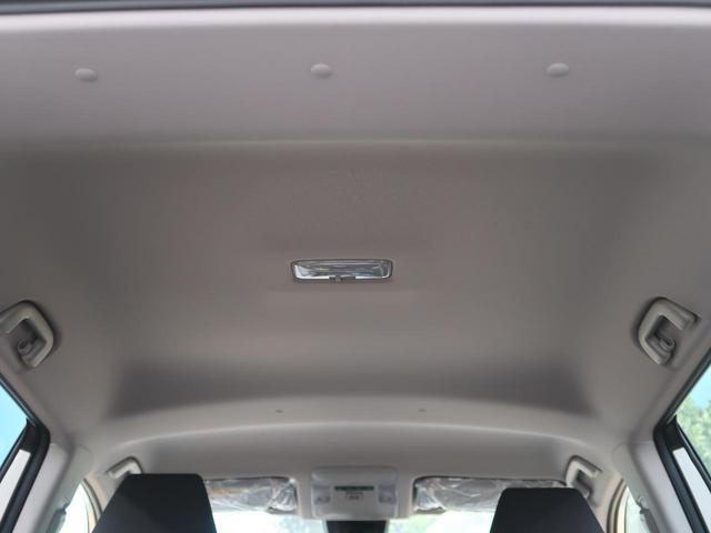 ハイブリッドX 9型ディスプレイオーディオ 4WD バックガイドモニター セーフティセンス ブラインドスポットモニター リアクロストラフィックブレーキ インテリジェントコーナーセンサー/誤発進抑制 オートハイビーム(44枚目)