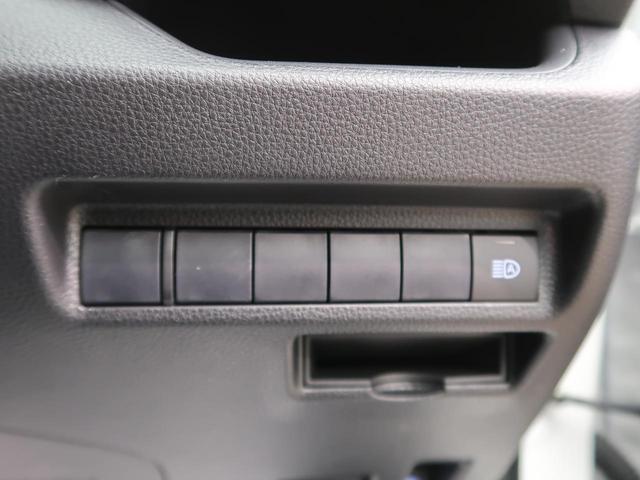 ハイブリッドX 9型ディスプレイオーディオ 4WD バックガイドモニター セーフティセンス ブラインドスポットモニター リアクロストラフィックブレーキ インテリジェントコーナーセンサー/誤発進抑制 オートハイビーム(47枚目)