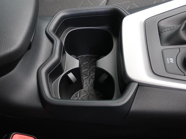 ハイブリッドX 9型ディスプレイオーディオ 4WD バックガイドモニター セーフティセンス ブラインドスポットモニター リアクロストラフィックブレーキ インテリジェントコーナーセンサー/誤発進抑制 オートハイビーム(52枚目)