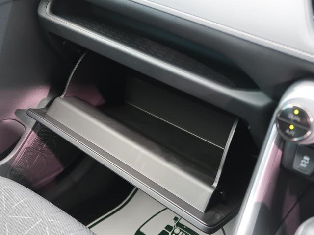 ハイブリッドX 9型ディスプレイオーディオ 4WD バックガイドモニター セーフティセンス ブラインドスポットモニター リアクロストラフィックブレーキ インテリジェントコーナーセンサー/誤発進抑制 オートハイビーム(54枚目)