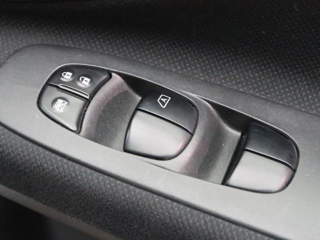 ハイウェイスターS-HVアドバンスドセーフティパック 純正8型ナビ 全周囲カメラ ワンタッチ両側電動ドア 衝突軽減ブレーキ LEDヘッド 禁煙車 クルーズコントロール コーナーセンサー スマートキー 純正16AW ダブルエアコン ETC(38枚目)