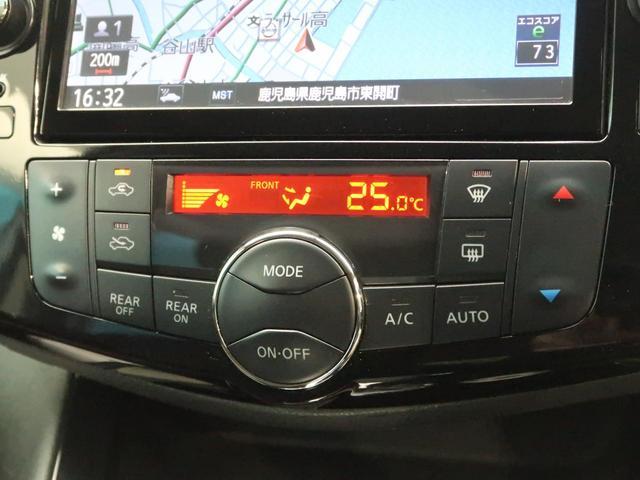 ハイウェイスターS-HVアドバンスドセーフティパック 純正8型ナビ 全周囲カメラ ワンタッチ両側電動ドア 衝突軽減ブレーキ LEDヘッド 禁煙車 クルーズコントロール コーナーセンサー スマートキー 純正16AW ダブルエアコン ETC(43枚目)