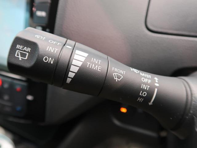 ハイウェイスターS-HVアドバンスドセーフティパック 純正8型ナビ 全周囲カメラ ワンタッチ両側電動ドア 衝突軽減ブレーキ LEDヘッド 禁煙車 クルーズコントロール コーナーセンサー スマートキー 純正16AW ダブルエアコン ETC(55枚目)
