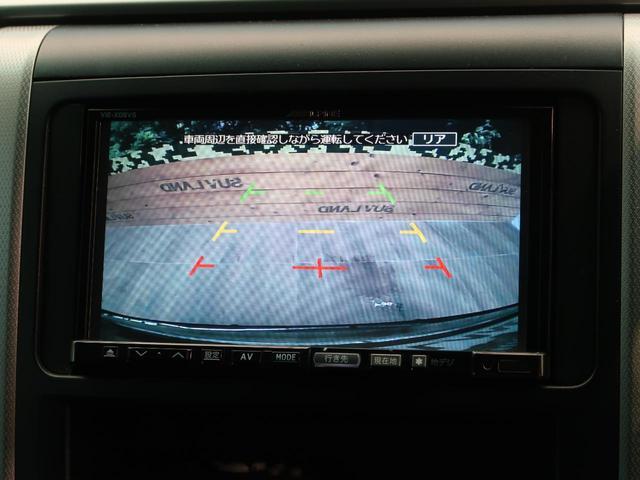 2.4Z サンルーフ アルパインナビ/フリップダウンモニター 両側電動ドア コーナーセンサー 禁煙車 HIDヘッド/フォグ スマートキー 純正18AW ビルトインETC バックカメラ 7人乗り(8枚目)
