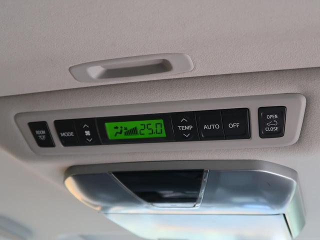 2.4Z サンルーフ アルパインナビ/フリップダウンモニター 両側電動ドア コーナーセンサー 禁煙車 HIDヘッド/フォグ スマートキー 純正18AW ビルトインETC バックカメラ 7人乗り(36枚目)