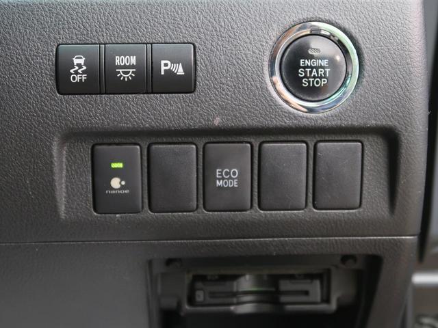 2.4Z サンルーフ アルパインナビ/フリップダウンモニター 両側電動ドア コーナーセンサー 禁煙車 HIDヘッド/フォグ スマートキー 純正18AW ビルトインETC バックカメラ 7人乗り(38枚目)