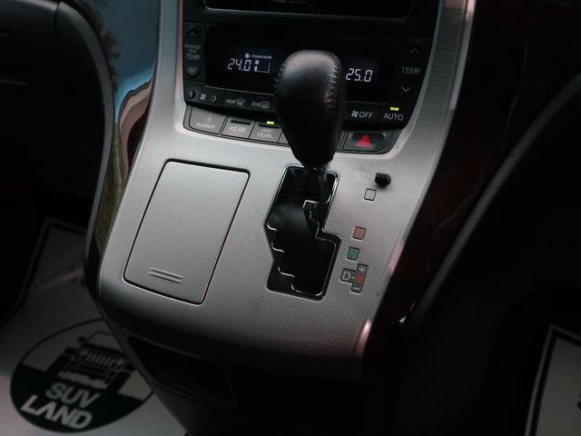 2.4Z サンルーフ アルパインナビ/フリップダウンモニター 両側電動ドア コーナーセンサー 禁煙車 HIDヘッド/フォグ スマートキー 純正18AW ビルトインETC バックカメラ 7人乗り(45枚目)