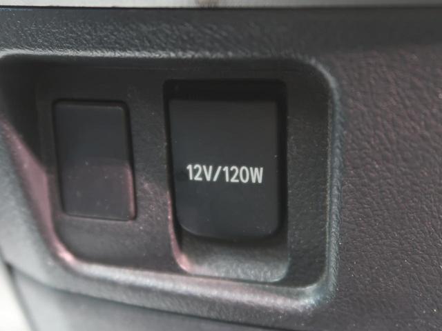 2.4Z サンルーフ アルパインナビ/フリップダウンモニター 両側電動ドア コーナーセンサー 禁煙車 HIDヘッド/フォグ スマートキー 純正18AW ビルトインETC バックカメラ 7人乗り(46枚目)