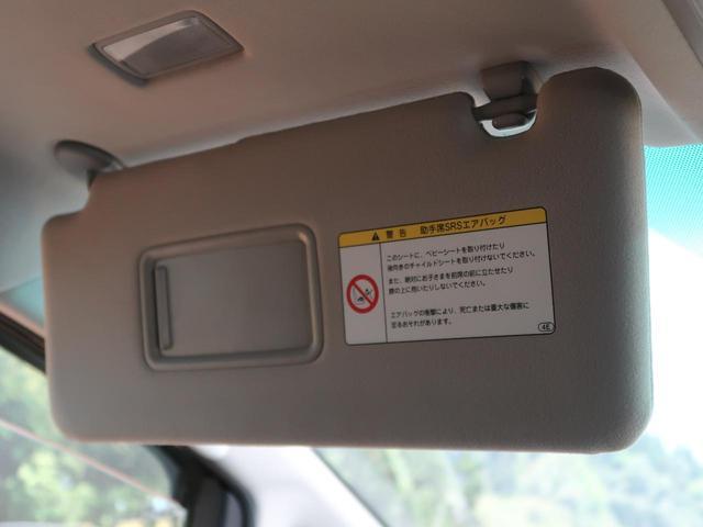 2.4Z サンルーフ アルパインナビ/フリップダウンモニター 両側電動ドア コーナーセンサー 禁煙車 HIDヘッド/フォグ スマートキー 純正18AW ビルトインETC バックカメラ 7人乗り(50枚目)