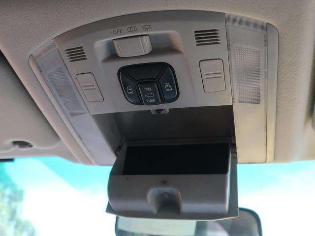 2.4Z サンルーフ アルパインナビ/フリップダウンモニター 両側電動ドア コーナーセンサー 禁煙車 HIDヘッド/フォグ スマートキー 純正18AW ビルトインETC バックカメラ 7人乗り(52枚目)
