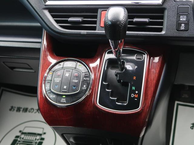 X BIGX10型ナビ 12.8型フリップダウンモニター モデリスタエアロ パワースライドドア レオニス18AW 禁煙車 LEDヘッド 車高調整キット ビルトインETC スマートキー(43枚目)