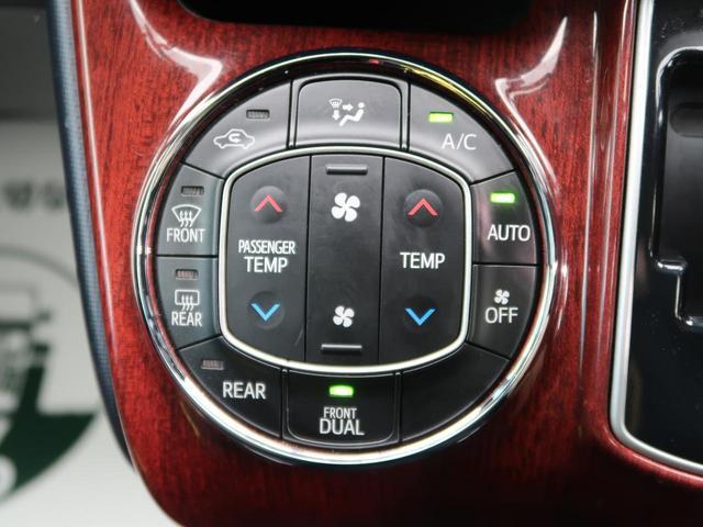 X BIGX10型ナビ 12.8型フリップダウンモニター モデリスタエアロ パワースライドドア レオニス18AW 禁煙車 LEDヘッド 車高調整キット ビルトインETC スマートキー(44枚目)