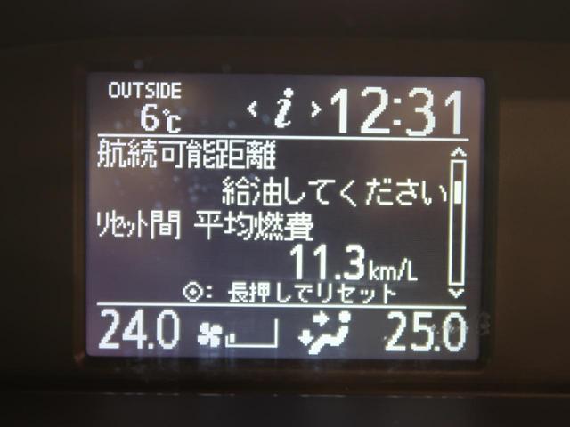 X BIGX10型ナビ 12.8型フリップダウンモニター モデリスタエアロ パワースライドドア レオニス18AW 禁煙車 LEDヘッド 車高調整キット ビルトインETC スマートキー(45枚目)