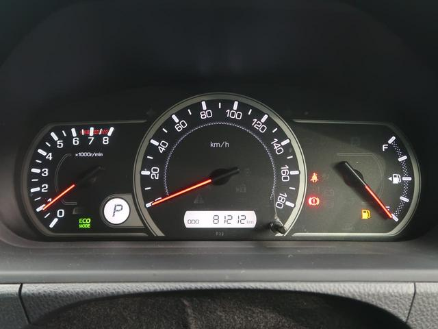 X BIGX10型ナビ 12.8型フリップダウンモニター モデリスタエアロ パワースライドドア レオニス18AW 禁煙車 LEDヘッド 車高調整キット ビルトインETC スマートキー(55枚目)