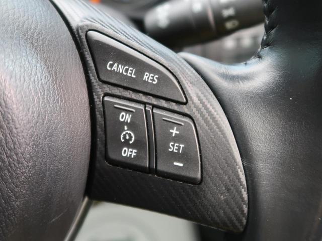 XD 4WD 純正ナビ 衝突軽減ブレーキ クルコン LEDヘッド/フォグ 純正17AW 1オーナー 禁煙車 サイド/バックカメラ スマートキー スマートシティブレーキサポート(7枚目)