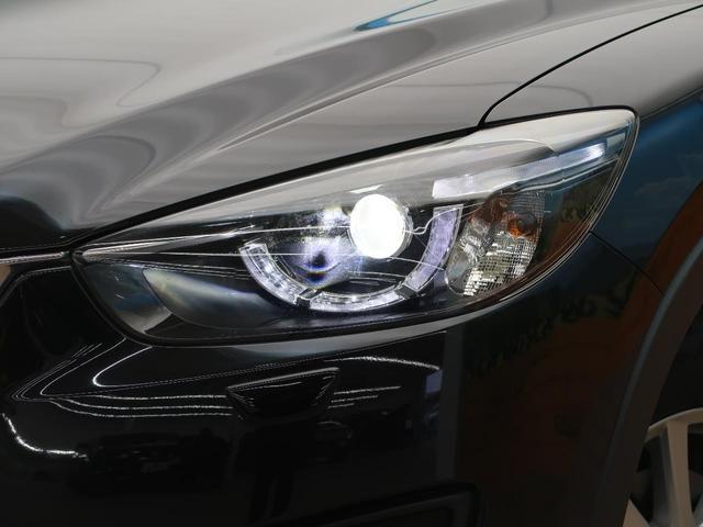 XD 4WD 純正ナビ 衝突軽減ブレーキ クルコン LEDヘッド/フォグ 純正17AW 1オーナー 禁煙車 サイド/バックカメラ スマートキー スマートシティブレーキサポート(12枚目)