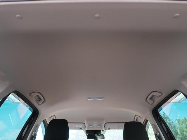 XD 4WD 純正ナビ 衝突軽減ブレーキ クルコン LEDヘッド/フォグ 純正17AW 1オーナー 禁煙車 サイド/バックカメラ スマートキー スマートシティブレーキサポート(31枚目)