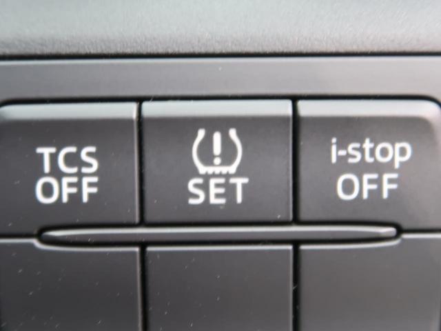 XD 4WD 純正ナビ 衝突軽減ブレーキ クルコン LEDヘッド/フォグ 純正17AW 1オーナー 禁煙車 サイド/バックカメラ スマートキー スマートシティブレーキサポート(37枚目)