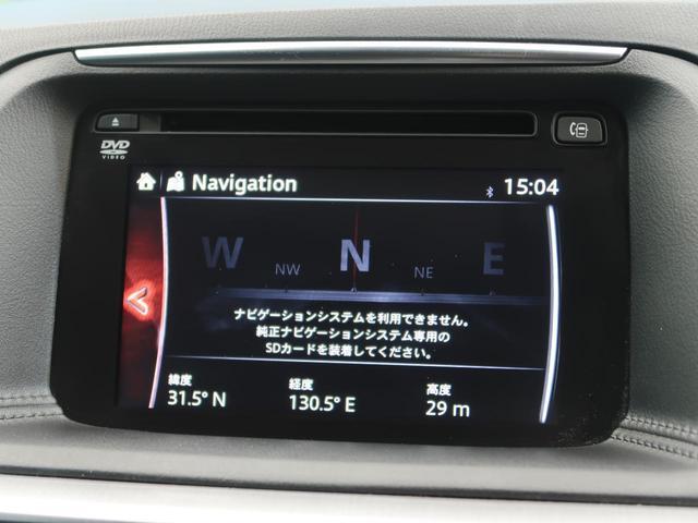 XD 4WD 純正ナビ 衝突軽減ブレーキ クルコン LEDヘッド/フォグ 純正17AW 1オーナー 禁煙車 サイド/バックカメラ スマートキー スマートシティブレーキサポート(39枚目)