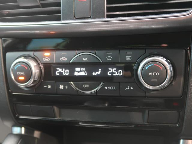 XD 4WD 純正ナビ 衝突軽減ブレーキ クルコン LEDヘッド/フォグ 純正17AW 1オーナー 禁煙車 サイド/バックカメラ スマートキー スマートシティブレーキサポート(40枚目)