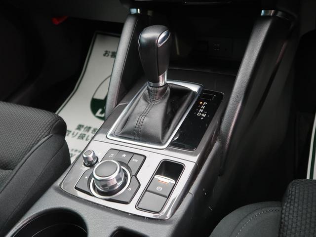 XD 4WD 純正ナビ 衝突軽減ブレーキ クルコン LEDヘッド/フォグ 純正17AW 1オーナー 禁煙車 サイド/バックカメラ スマートキー スマートシティブレーキサポート(41枚目)