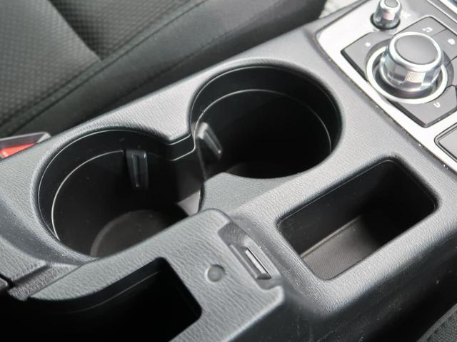 XD 4WD 純正ナビ 衝突軽減ブレーキ クルコン LEDヘッド/フォグ 純正17AW 1オーナー 禁煙車 サイド/バックカメラ スマートキー スマートシティブレーキサポート(43枚目)