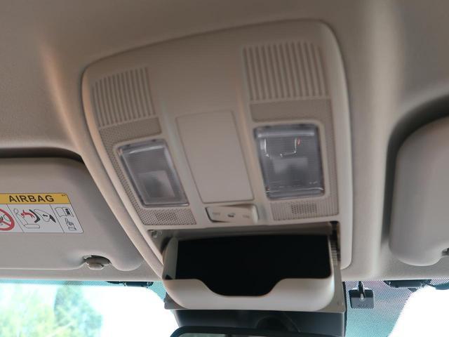 XD 4WD 純正ナビ 衝突軽減ブレーキ クルコン LEDヘッド/フォグ 純正17AW 1オーナー 禁煙車 サイド/バックカメラ スマートキー スマートシティブレーキサポート(48枚目)