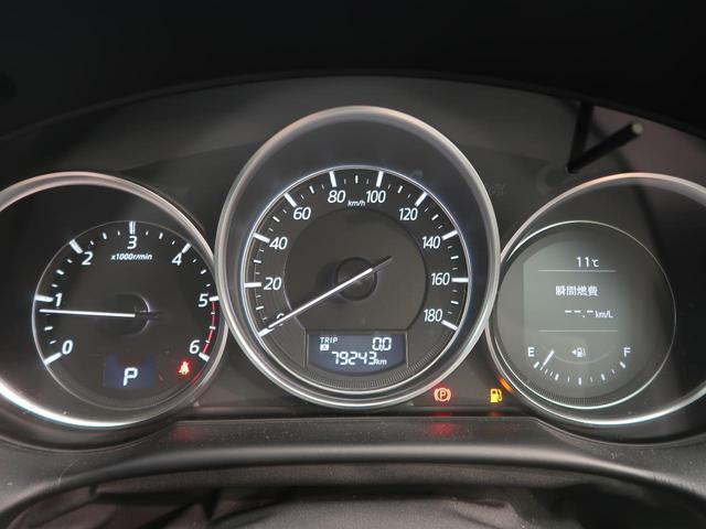 XD 4WD 純正ナビ 衝突軽減ブレーキ クルコン LEDヘッド/フォグ 純正17AW 1オーナー 禁煙車 サイド/バックカメラ スマートキー スマートシティブレーキサポート(53枚目)