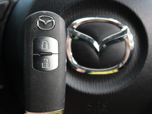 XD 4WD 純正ナビ 衝突軽減ブレーキ クルコン LEDヘッド/フォグ 純正17AW 1オーナー 禁煙車 サイド/バックカメラ スマートキー スマートシティブレーキサポート(54枚目)