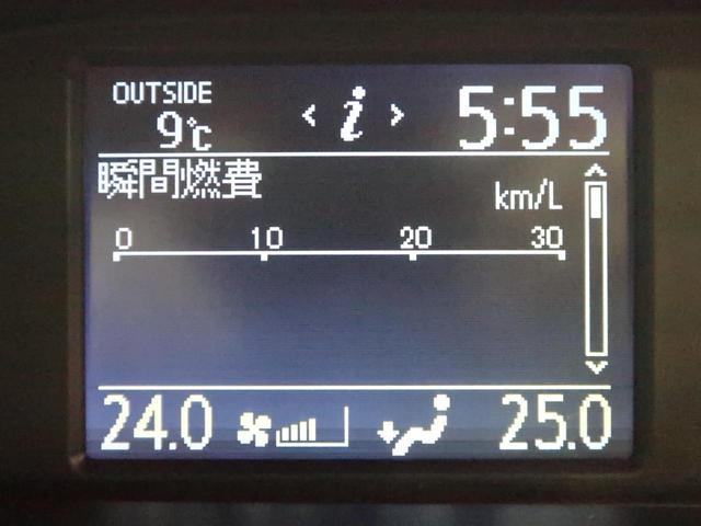ZS 煌 純正9型ナビ 両側電動ドア 1オーナー 禁煙車 7人乗り フルセグTV バックカメラ LEDヘッド/LEDフォグ スマートキー 純正16AW アイドリングストップ 6スピーカー ビルトインETC(44枚目)