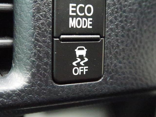 ZS 煌 純正9型ナビ 両側電動ドア 1オーナー 禁煙車 7人乗り フルセグTV バックカメラ LEDヘッド/LEDフォグ スマートキー 純正16AW アイドリングストップ 6スピーカー ビルトインETC(46枚目)