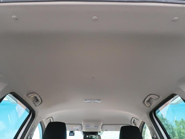 XD プロアクティブ セーフティクルーズPKG コネクトナビTV サイド/バックカメラ スマートシティブレーキ レーダークルーズ コーナーセンサー 禁煙車 誤発進抑制制御 LEDヘッド/フォグ ブラインドスポットモニター(31枚目)