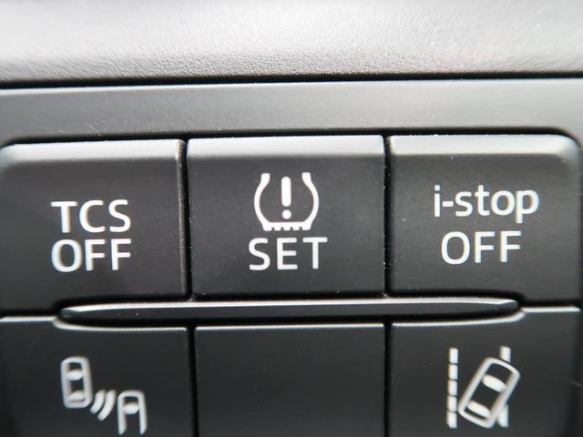 XD プロアクティブ セーフティクルーズPKG コネクトナビTV サイド/バックカメラ スマートシティブレーキ レーダークルーズ コーナーセンサー 禁煙車 誤発進抑制制御 LEDヘッド/フォグ ブラインドスポットモニター(38枚目)