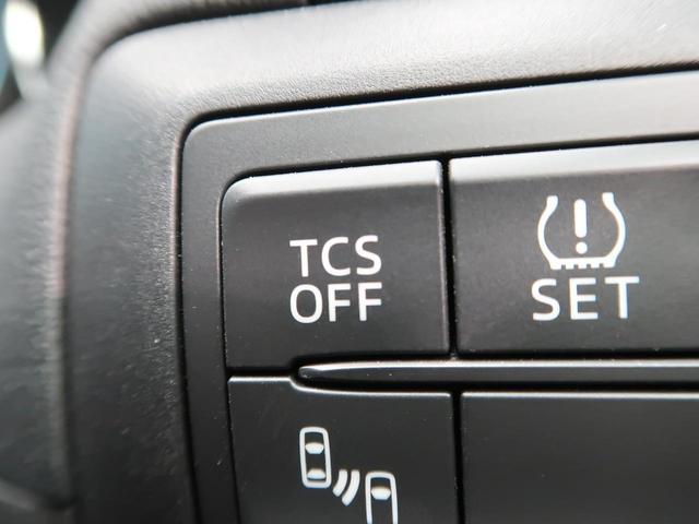 XD プロアクティブ セーフティクルーズPKG コネクトナビTV サイド/バックカメラ スマートシティブレーキ レーダークルーズ コーナーセンサー 禁煙車 誤発進抑制制御 LEDヘッド/フォグ ブラインドスポットモニター(39枚目)