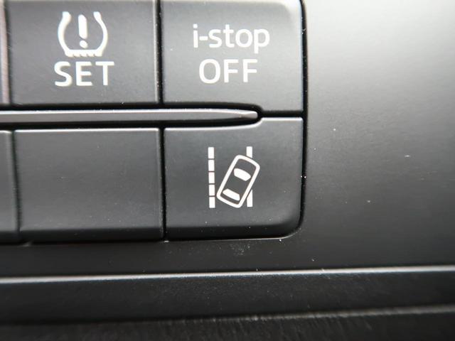 XD プロアクティブ セーフティクルーズPKG コネクトナビTV サイド/バックカメラ スマートシティブレーキ レーダークルーズ コーナーセンサー 禁煙車 誤発進抑制制御 LEDヘッド/フォグ ブラインドスポットモニター(40枚目)