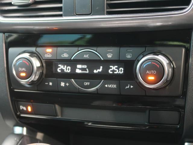 XD プロアクティブ セーフティクルーズPKG コネクトナビTV サイド/バックカメラ スマートシティブレーキ レーダークルーズ コーナーセンサー 禁煙車 誤発進抑制制御 LEDヘッド/フォグ ブラインドスポットモニター(42枚目)
