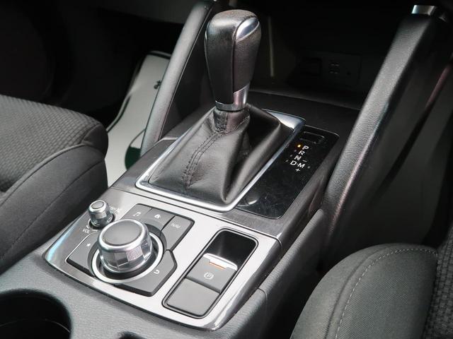 XD プロアクティブ セーフティクルーズPKG コネクトナビTV サイド/バックカメラ スマートシティブレーキ レーダークルーズ コーナーセンサー 禁煙車 誤発進抑制制御 LEDヘッド/フォグ ブラインドスポットモニター(43枚目)