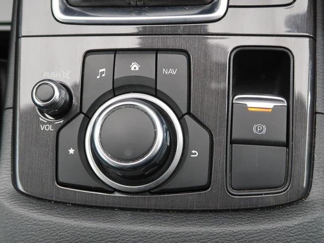 XD プロアクティブ セーフティクルーズPKG コネクトナビTV サイド/バックカメラ スマートシティブレーキ レーダークルーズ コーナーセンサー 禁煙車 誤発進抑制制御 LEDヘッド/フォグ ブラインドスポットモニター(44枚目)