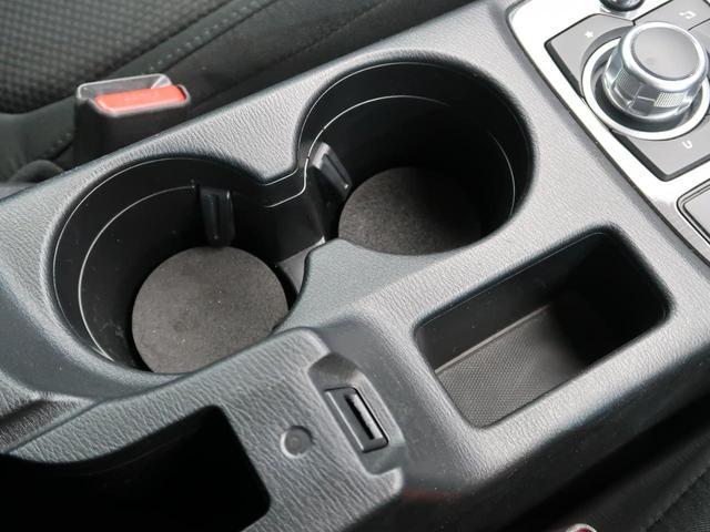 XD プロアクティブ セーフティクルーズPKG コネクトナビTV サイド/バックカメラ スマートシティブレーキ レーダークルーズ コーナーセンサー 禁煙車 誤発進抑制制御 LEDヘッド/フォグ ブラインドスポットモニター(45枚目)
