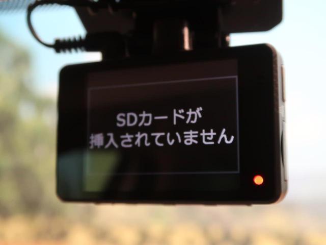 XD プロアクティブ セーフティクルーズPKG コネクトナビTV サイド/バックカメラ スマートシティブレーキ レーダークルーズ コーナーセンサー 禁煙車 誤発進抑制制御 LEDヘッド/フォグ ブラインドスポットモニター(49枚目)