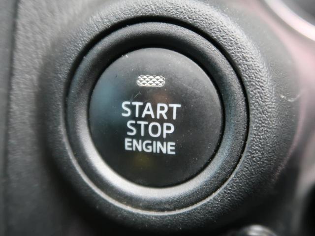 XD プロアクティブ セーフティクルーズPKG コネクトナビTV サイド/バックカメラ スマートシティブレーキ レーダークルーズ コーナーセンサー 禁煙車 誤発進抑制制御 LEDヘッド/フォグ ブラインドスポットモニター(56枚目)