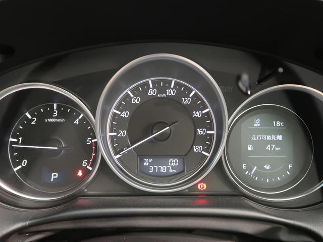 XD プロアクティブ セーフティクルーズPKG コネクトナビTV サイド/バックカメラ スマートシティブレーキ レーダークルーズ コーナーセンサー 禁煙車 誤発進抑制制御 LEDヘッド/フォグ ブラインドスポットモニター(57枚目)