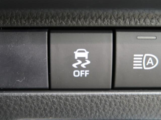 S ディスプレイオーディオ バックカメラ セーフティセンス/レーダークルーズ 衝突軽減ブレーキ インテリジェントコーナーセンサー/誤発進抑制機能 レーンアシスト LEDヘッド オートハイビーム(37枚目)
