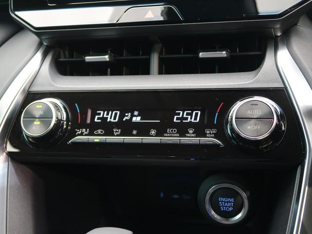 S ディスプレイオーディオ バックカメラ セーフティセンス/レーダークルーズ 衝突軽減ブレーキ インテリジェントコーナーセンサー/誤発進抑制機能 レーンアシスト LEDヘッド オートハイビーム(39枚目)