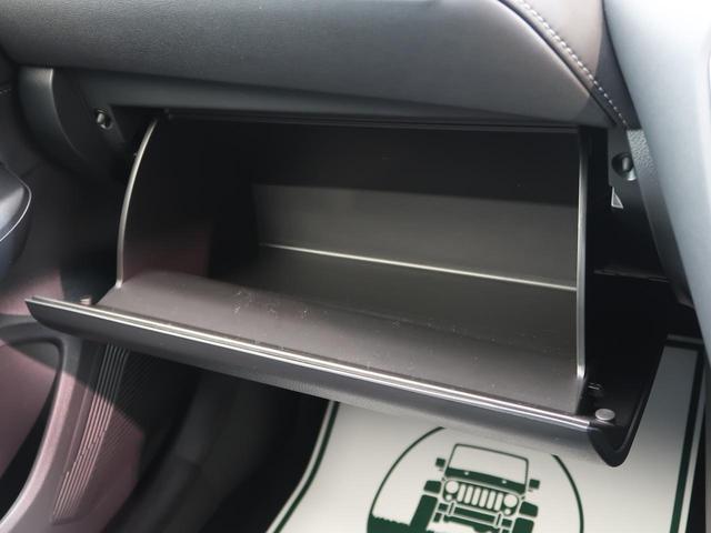 S ディスプレイオーディオ バックカメラ セーフティセンス/レーダークルーズ 衝突軽減ブレーキ インテリジェントコーナーセンサー/誤発進抑制機能 レーンアシスト LEDヘッド オートハイビーム(45枚目)